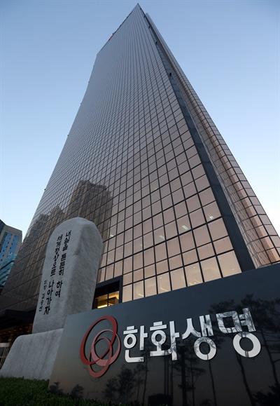 서울 여의도 63빌딩 한화생명 본사