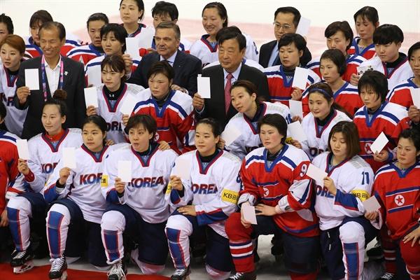 남북은 17일 판문점 남측 '평화의집'에서 개최한 북한의 평창동계올림픽 참여를 위한 차관급 실무회담에서 여자아이스하키 종목에서 남북단일팀을 구성하기로 하는 등의 11개항의 공동보도문을 채택했다. 사진은 지난 2017년 강릉에서 열린 세계선수권 디비전Ⅱ 그룹 A 대회에서 남북한 선수들이 기념촬영을 하는 모습