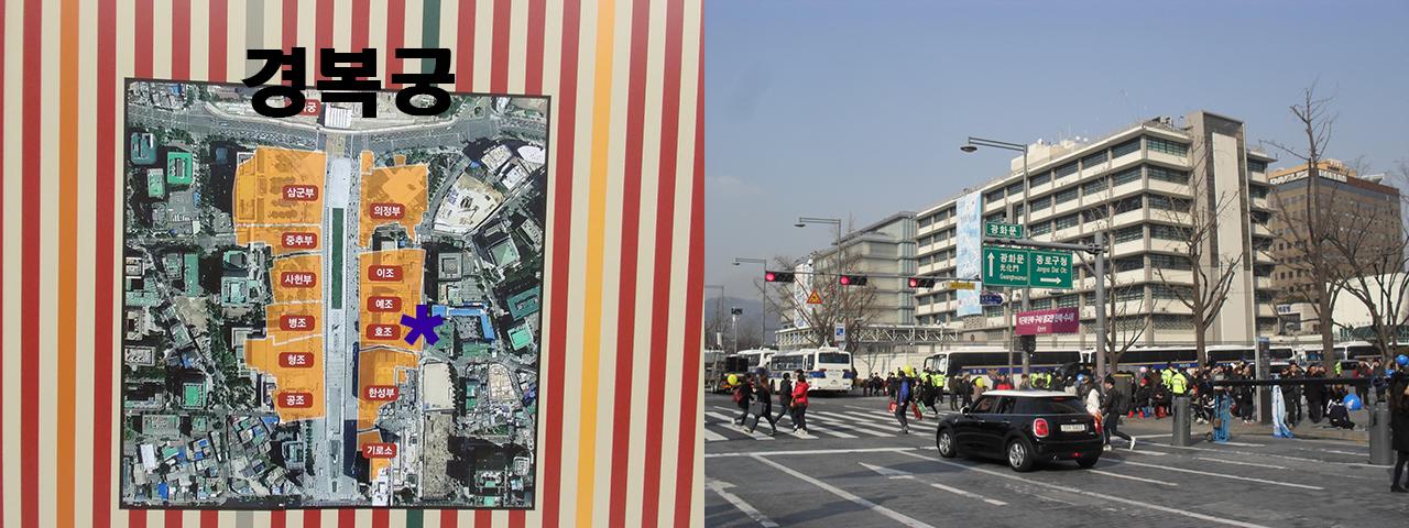 서울 광화문광장 동편에 있었던 호조의 위치. 별표 부분이 호조 터다. 오늘날 호조 터에 조성돼 있는 게 미국대사관(오른쪽)이다.