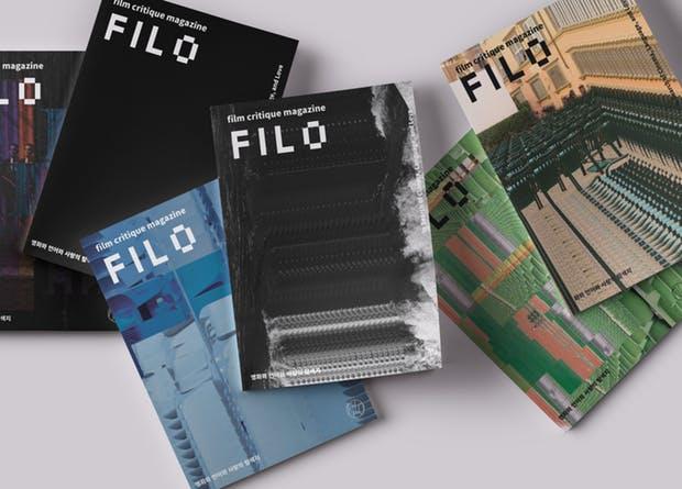 """창간 준비 중인 <FILO>의 참고용 시안. <FILO> 측은 """"위 이미지는 참고용 시안이며 최종 표지는 작업중입니다""""라고 밝혔다."""