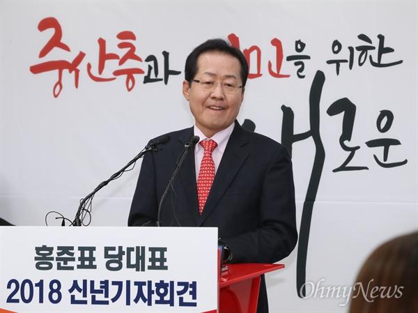 홍준표 대표 신년 기자회견 홍준표 자유한국당 대표가 22일 오전 서울 여의도 당사에서 연 신년 기자회견에서 기자 질문에 답하고 있다.