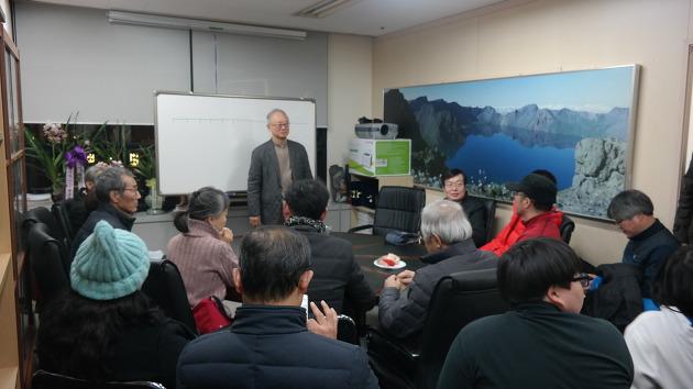 이부영 전 의원과의 간담회에 참석한 몽양역사아카데미 회원들