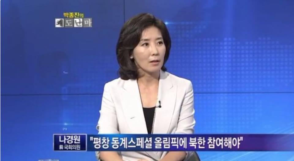2012년 <TV조선>에 출연했던 나경원 의원.