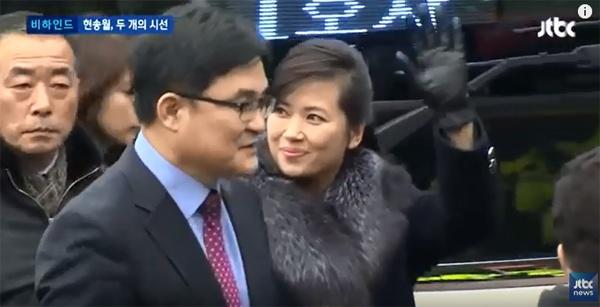 JTBC <뉴스룸> '비하인드 뉴스' 방송 화면