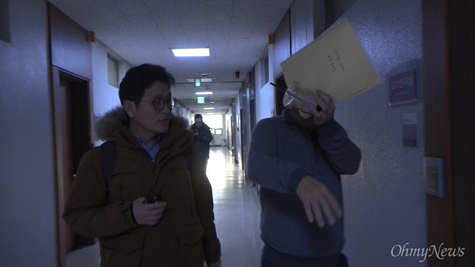 곽승준 교수가 4대강 다큐팀이 카메라를 피해 사무실로 가는 모습.
