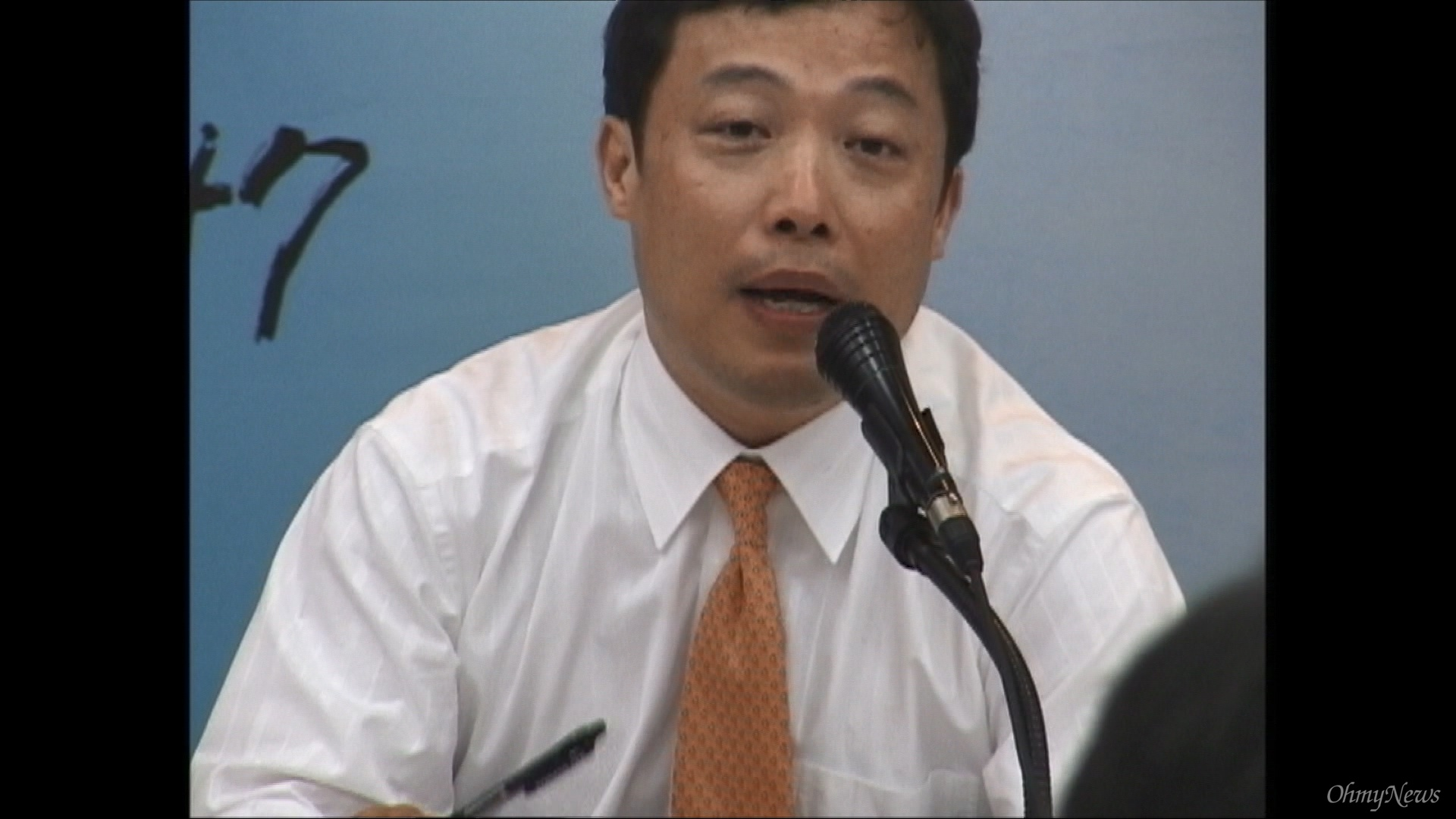 2006년 한반도대운하 설명회에서 발언을 하는 곽승준 고려대 경제학과 교수
