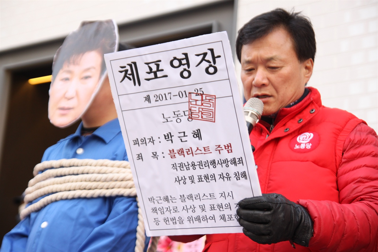 박근혜 퇴진을 위해 투쟁한 민주노총에게 기다리라고 말만 하는 것은 예의가 아닙니다. 적폐청산을 위해 희생한 한상균과 이영주는 돌아와야 합니다.