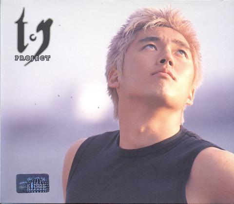 지난 2000년 발매된 T.J 장혁의 가수 데뷔 음반 < TJ Project >