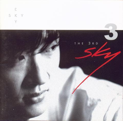 SKY라는 예명으로 가수 활동을 펼쳤던 최진영의 2004년 마지막 음반 < The Third Sky >.  당시 유행하던 신비주의 컨셉트와 드라마 형태의 뮤직비디오를 통해 '영원', '24시간의 신화' 등 발라드 곡이 많은 사랑을 받았다.
