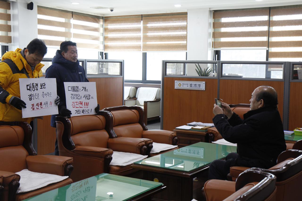 항의하는 문팬카페회원들을 찍고 있는 김진권 의원 대화를 하자며 문팬카페회원들을 태안군의원실로 데리고 들어온 김진권 의원이 대화를 하면서 시위자들을 찍고 있다.