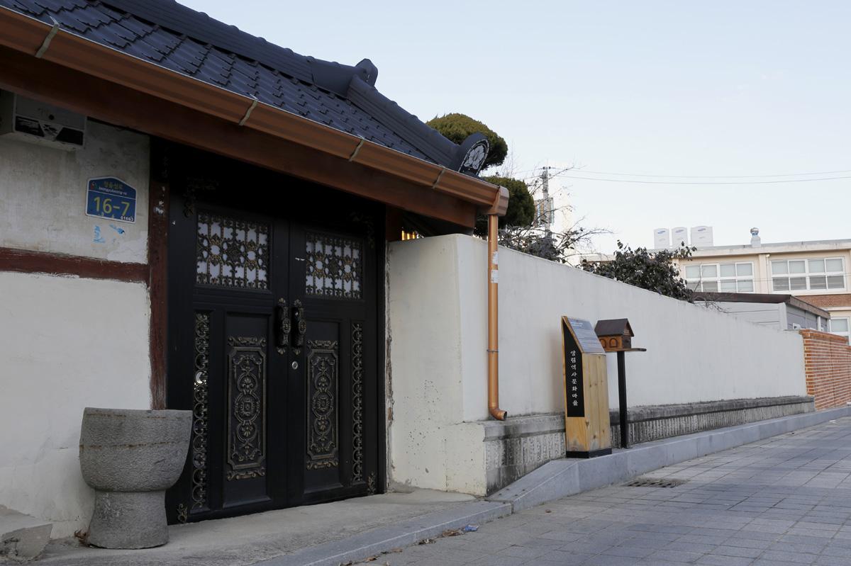 '중국인민해방군 군가'의 작곡가인 정율성의 생가. 1914년 이곳에서 태어난 정율성은 중국으로 건너가 혁명음악가로 살았다.
