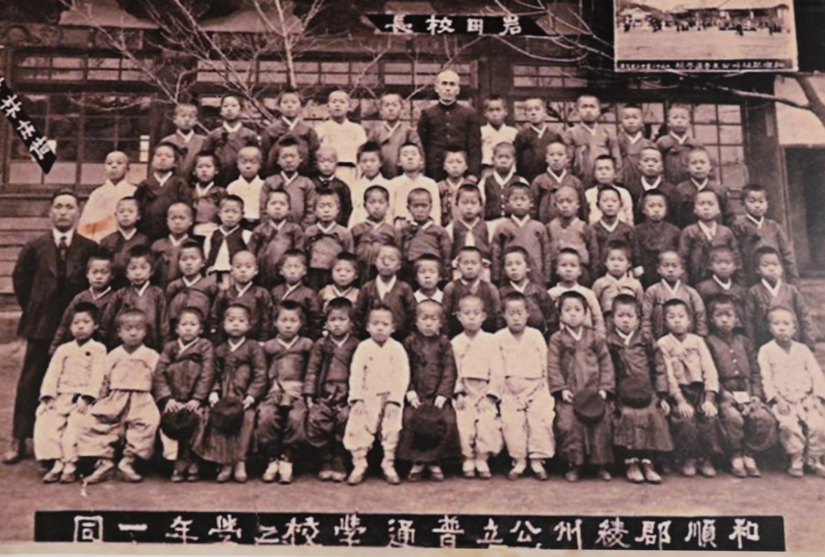정율성이 초등학교를 다니던 시절의 학생들 사진. 그의 모교인 화순 능주초등학교의 정율성 음악교실에 게시돼 있다.
