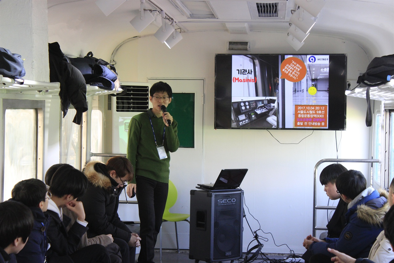 용인경전철 역무기관사인 이현재 씨가 교류회 참가자들을 대상으로 강연하고 있다.