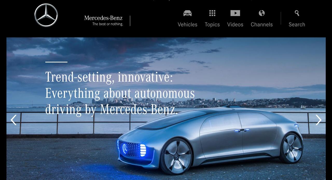 메르세데스 벤츠의 자율주행자동차 홍보사이트. 현재 자율주행 기술은 자동차 제조사나 이들과 계약을 맺은 소프트웨어 회사들이 개발하고 있다. 이는 자율주행 기술의 미래가 자동차 회사의 이해관계에서 벗어날 수 없음을 말해준다.