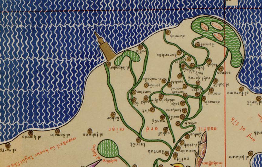 12세기 알 이드리시 지도 지중해와 이집트, 북쪽이 위