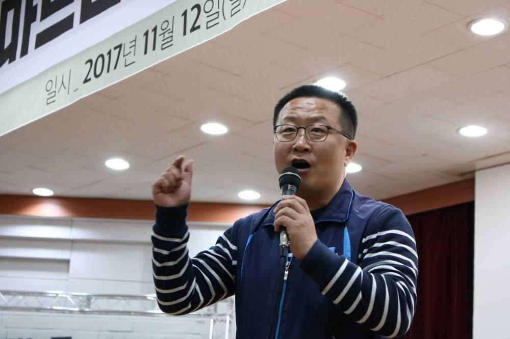 강규혁 서비스연맹 위원장