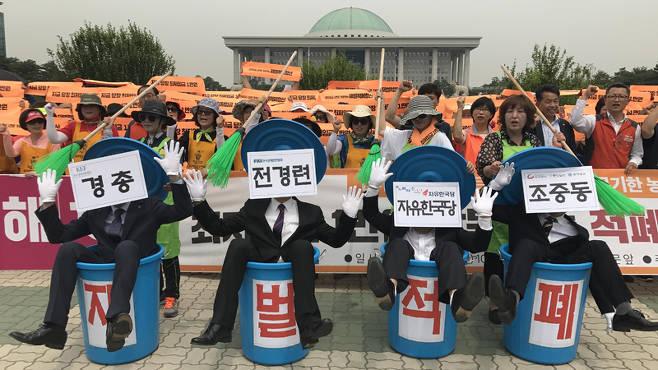 지난여름 마트노동자들이 국회 앞에서 최저임금인상을 발목잡는 재벌을 규탄하고 있다.