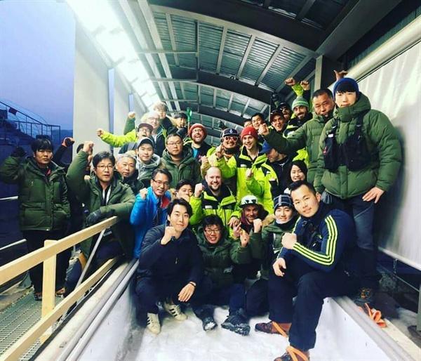평창 동계올림픽 알펜시아 슬라이딩 센터에서 국내외 아이스메이커들. (조경인 매니저 본인 제공)