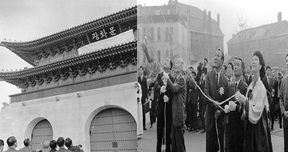 1968년 콘크리트 광화문의 모습 1968년 콘크리트 광화문 준공식날, 광화문 현판 제막식이 열렸다.
