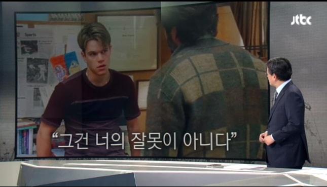 JTBC 앵커브리핑