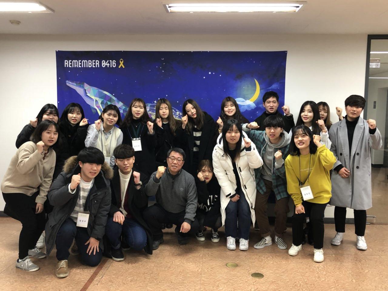 대학생 세월호 참사 기억비 프로젝트의 첫걸음 1차모집으로 모인 팀원들과 예은아빠 유경근 집행위원장님 그리고 김유진 운영팀장님과의 출발을 기념하는 사진