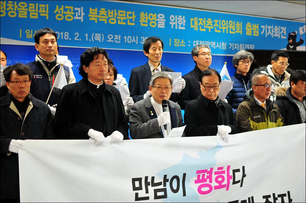 민주평화통일자문회의 대전중구협의회장 남재영 목사가 대전추진위 출범 기자회견에 참석해 연대사를 하고 있다.