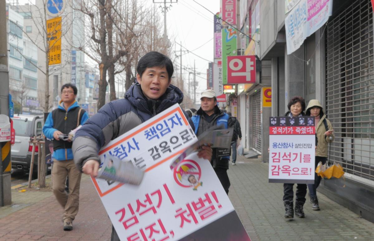 영화 <공동정범>의 스틸컷. 용산4구역 재개발 대책위원장이었던 이충연. 그는 참사 당시 서울지방경찰청장이었던 김석기가 국회의원 후보로 출마한 경주에서 반대 운동을 펼치고 있다.