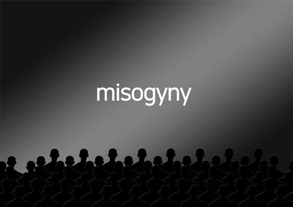 게이들이여, 여성혐오에 저항하라