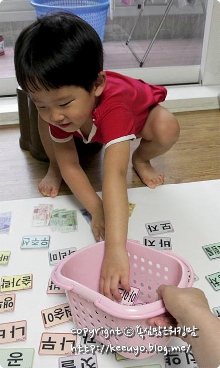 한글카드로 시장놀이 퇴근 후 한글카드로 시장 놀이 하기 아이 이름을 넣어 만든 가게 간판도 만들고 바구니에 한글 카드를 넣고 가격 흥정도 하고  즐거운 시간