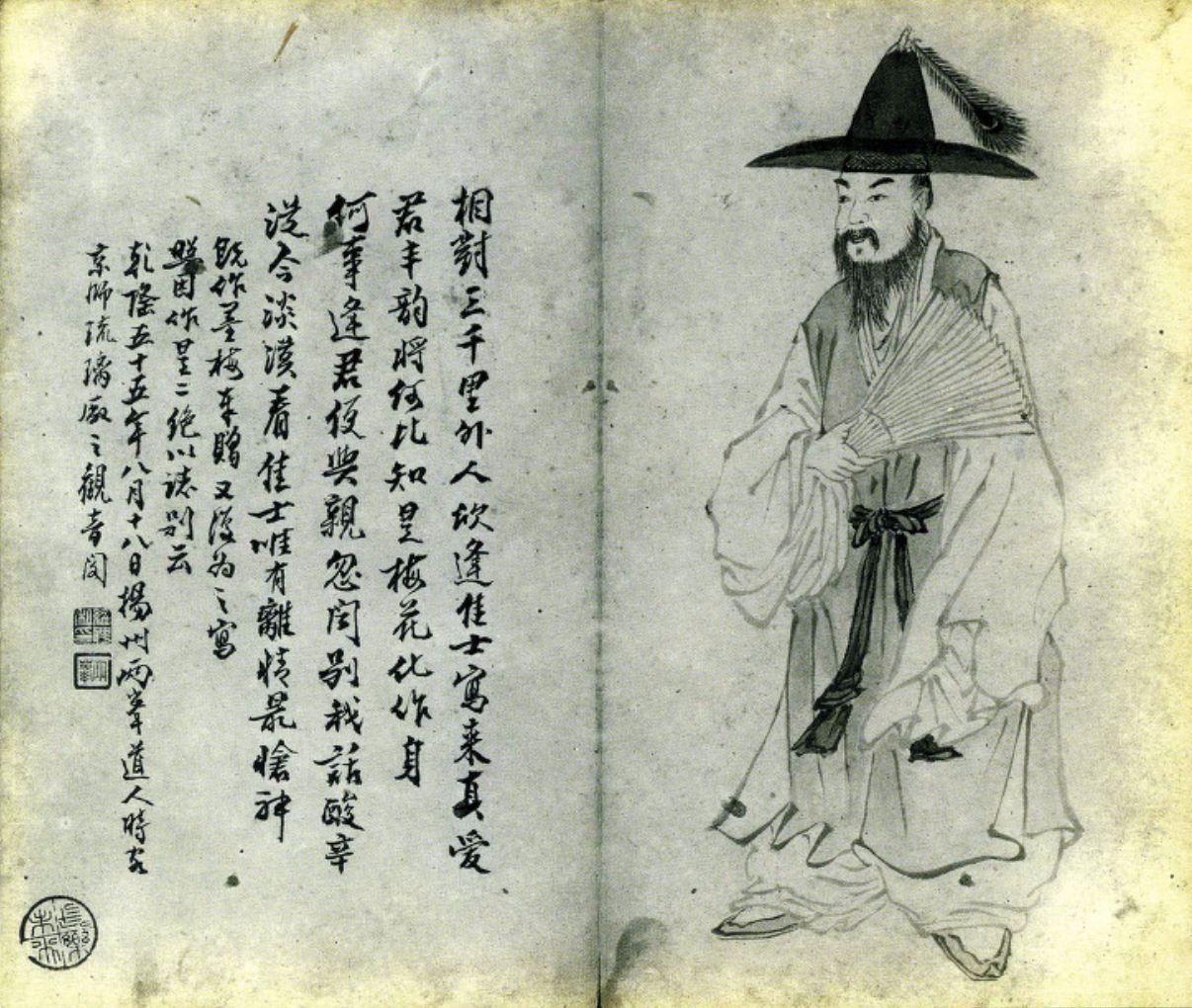 청나라 문인인 양봉 나빙(1733-1799)이 북경 유리창에서 초정을 만나 사귄 후에 이별의 증표로 그린 박제가의 모습. 출처: 후지즈카 치카시 소장 유리건판.