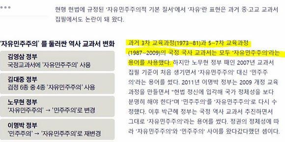 <조선일보> 2월 3일자 보도 내용.