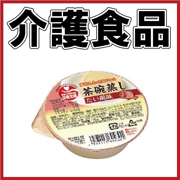 일본의 개호식품 라쿠텐의 계란찜