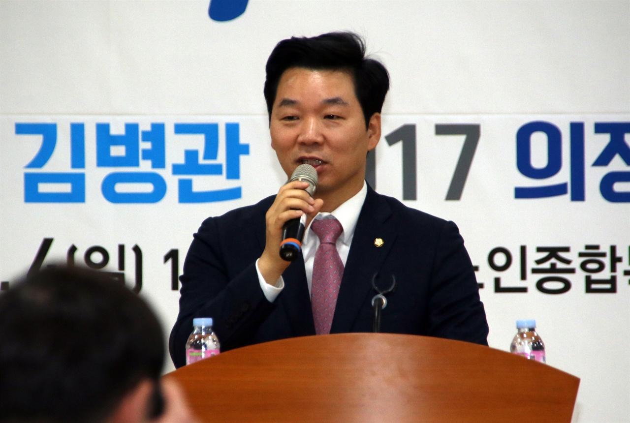 """김병관 """"문재인 정부 성공위해 최선 다하겠다"""" 김병관 의원이 2017 의정보고회를 열었다."""