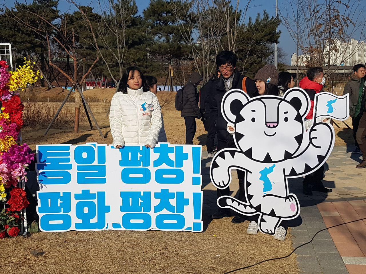인천 선학 국제빙상경기장 입구 주변 평창겨울올림픽을 앞두고 남북 여자아이스하키 단일팀과 스웨덴의 평가전이 열린 선학 국제빙상경기장의 바깥의 모습.