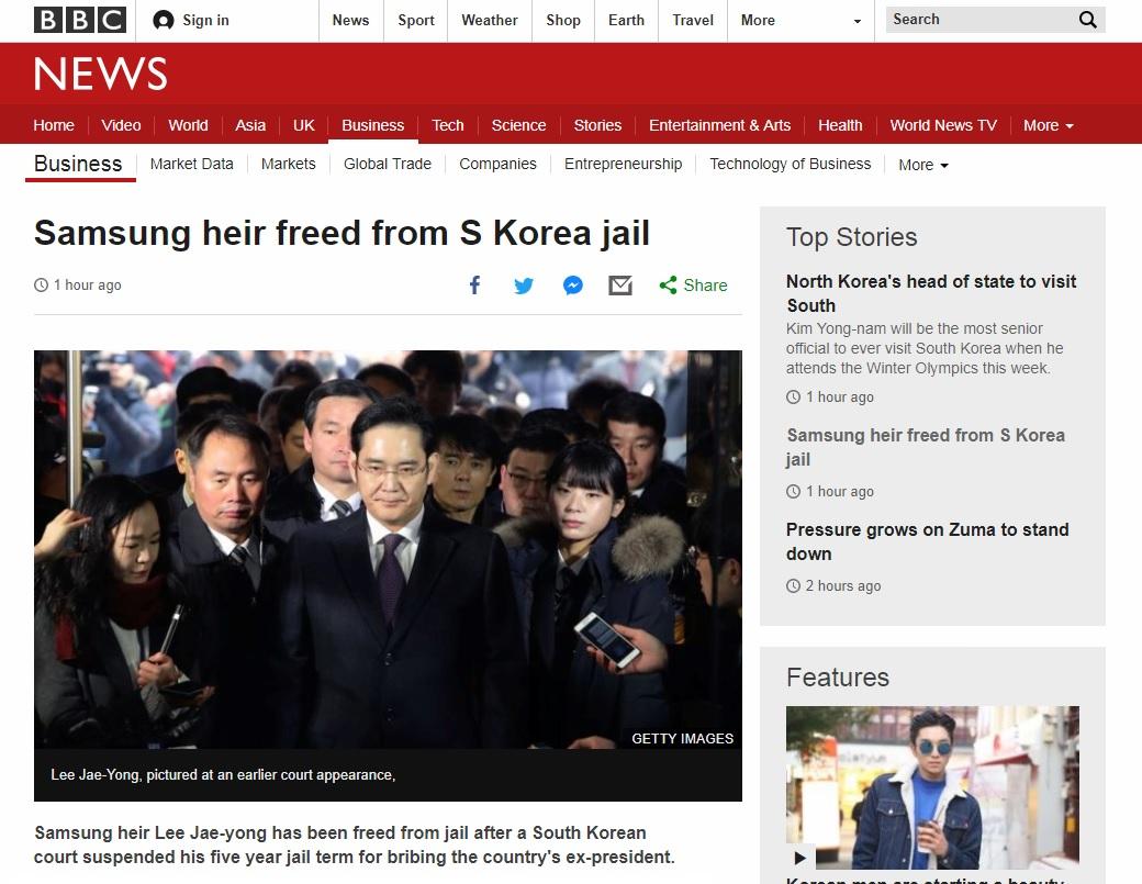 이재용 삼성전자 부회장의 석방을 보도하는 BBC 뉴스 갈무리.