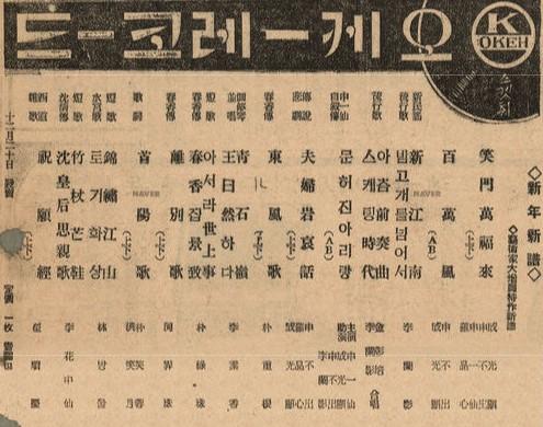 <스케팅 시대> 신문 광고