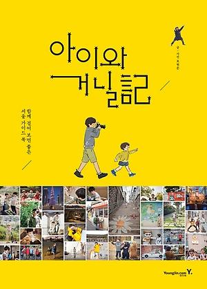 책표지/표현준/영진닷컴/2017.10.25/15,000원