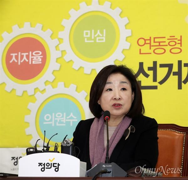 금융권 채용비리 기자간담회 연 심상정 심상정 정의당 의원이 6일 오전 서울 여의도 국회 본관에서 금융권 채용비리 관련 기자간담회를 하고 있다.