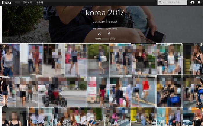 플리커에 올라온 불특정 한국 여성들의 사진