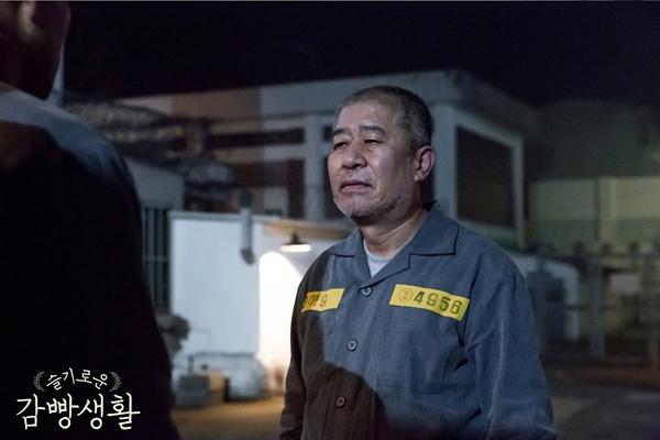 tvN <슬기로운 감빵생활>의 무기수 할아버지