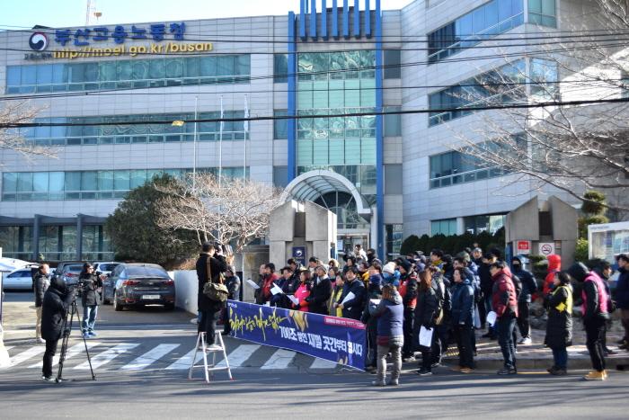 최저임금 편법·위반 해결 촉구 전국 동시다발 기자회견