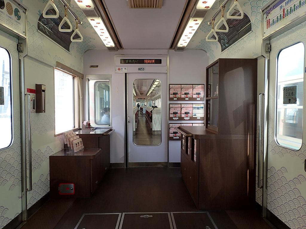 다비토 열차 내부 다자이후텐만궁으로 향하는 다비토 열차 내부의 모습