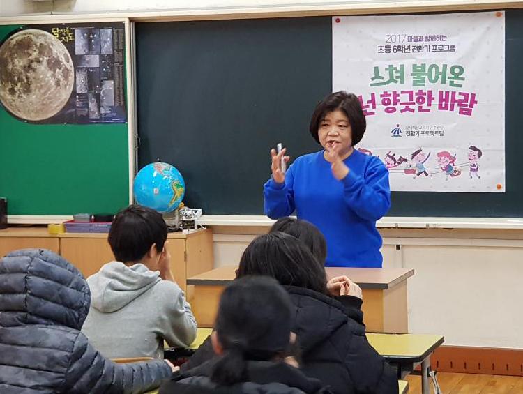 박계선 팀장 강서진로주치의이자 청소년진로분과 부위원장인 박계선 팀장은 특유의 넉살로 아이들을 사로잡았다.