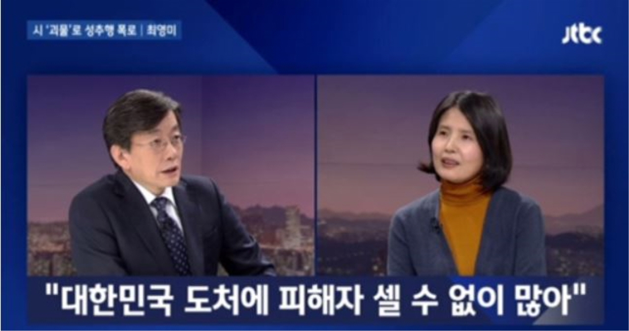 지난 6일 Jtbc 뉴스룸에 출연한 최영미 시인이 문학계 성추행 사실을 폭로 하고 있다