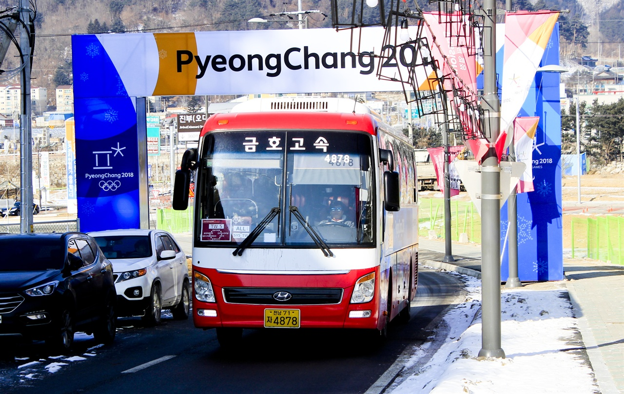 평창 동계올림픽의 메인 기차역이 될 진부역 수송몰에 셔틀버스가 진입하고 있다.