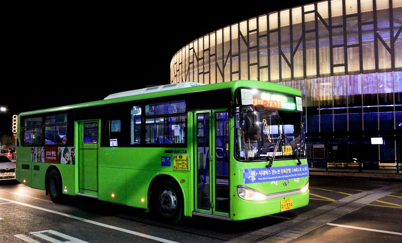 강릉역 앞 시내버스 올림픽 기간동안 강릉 시내버스는 무료로 운행된다.