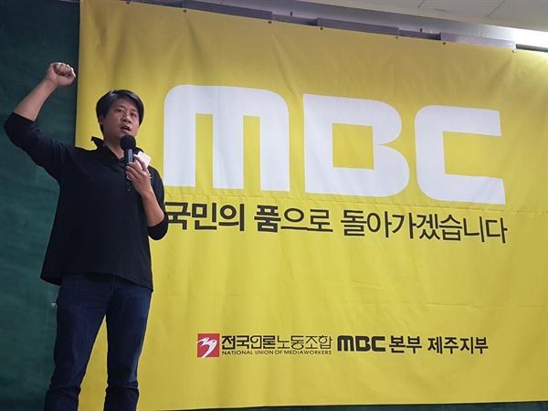 제주MBC 권혁태 기자.