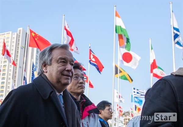 안토니우 구테흐스 UN사무총장이 8일 오후 강원도 강릉 올림픽 선수촌을 방문하고 있다.
