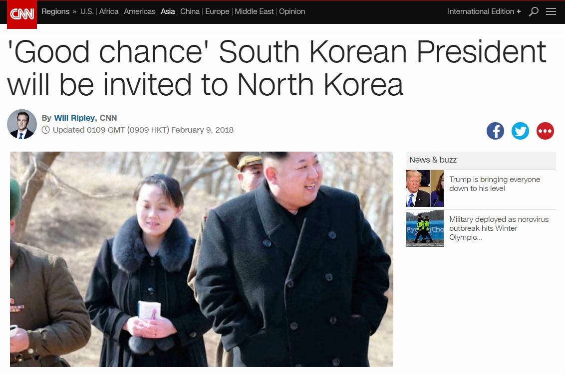 김여정 북한 노동당 제1부부장의 문재인 대통령 북한 초청 가능성을 보도하는 CNN 뉴스 갈무리.