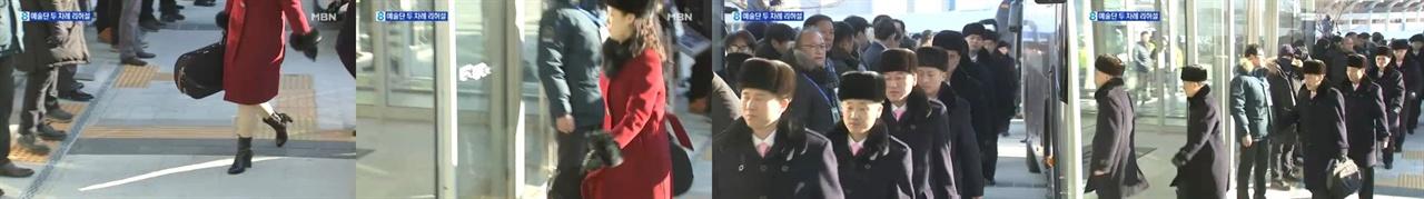 MBN 북한 예술단 관련 보도 속 남녀 카메라 움직임 차이(2/7)
